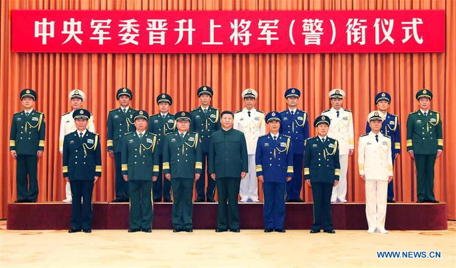 CHINA-BEIJING-CMC-OFFICERS-RANK OF GENERAL-CEREMONY (CN)