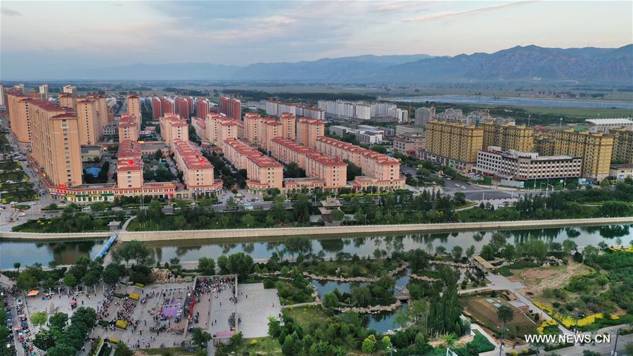 CHINA-SHANXI-GUANGLING-SCENERY (CN)