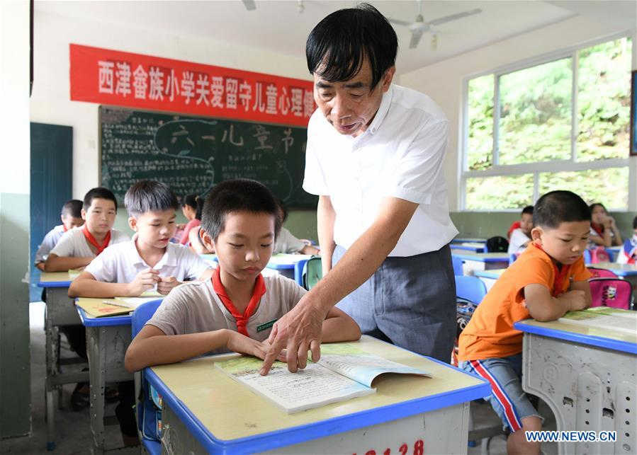 (FOCUS)CHINA-FUJIAN-ZHENGHE-BOARDING PRIMARY SCHOOL-PRINCIPAL (CN)