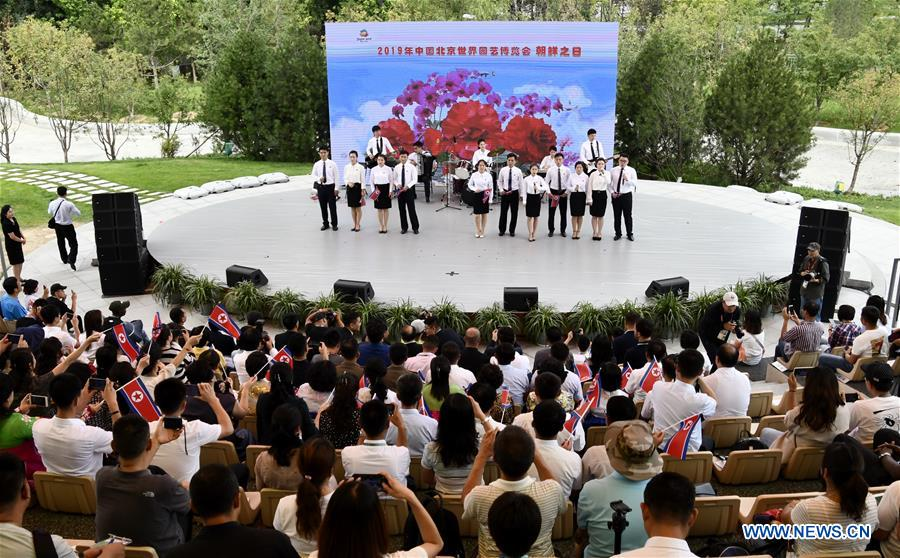 CHINA-BEIJING-HORTICULTURAL EXPO-DPRK DAY (CN)