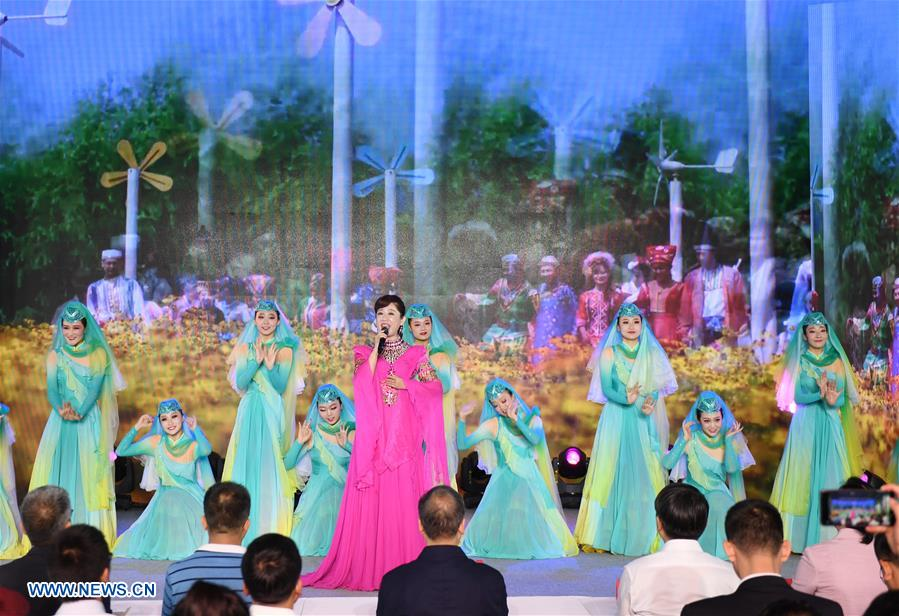 CHINA-BEIJING-HORTICULTURAL EXPO-NINGXIA DAY (CN)