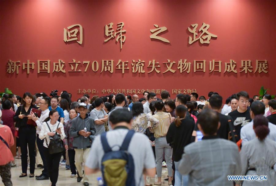 CHINA-BEIJING-RETRIEVED CULTURAL RELICS-EXHIBITION (CN)