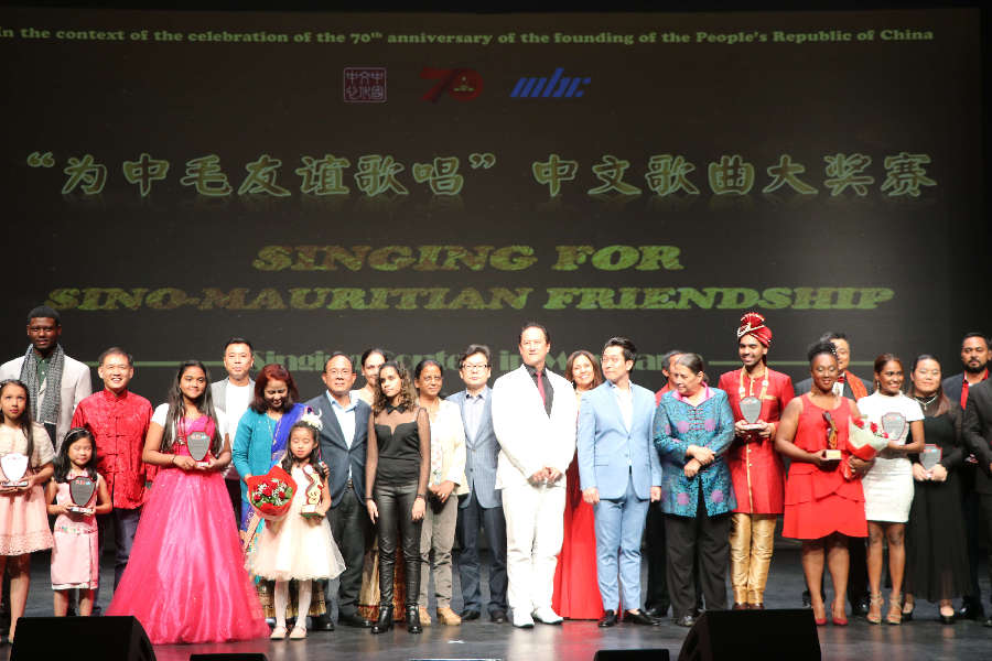 Singing Contest held in Mauritius to mark the 70th Anniversary of the founding of the P.R.C.