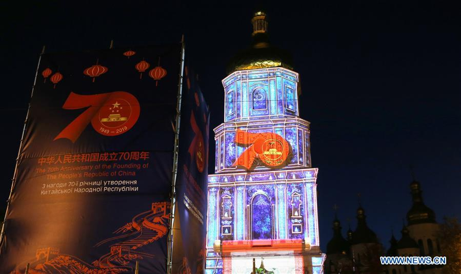 UKRAINE-KIEV-CHINA-70TH ANNIVERSARY-3D LIGHT SHOW