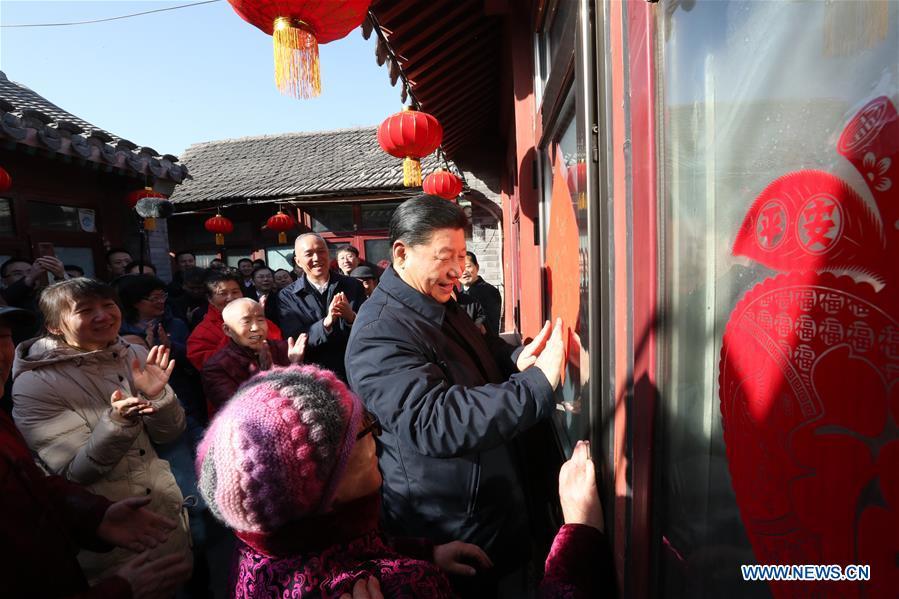 CHINA-XI JINPING-NEW ERA (CN)