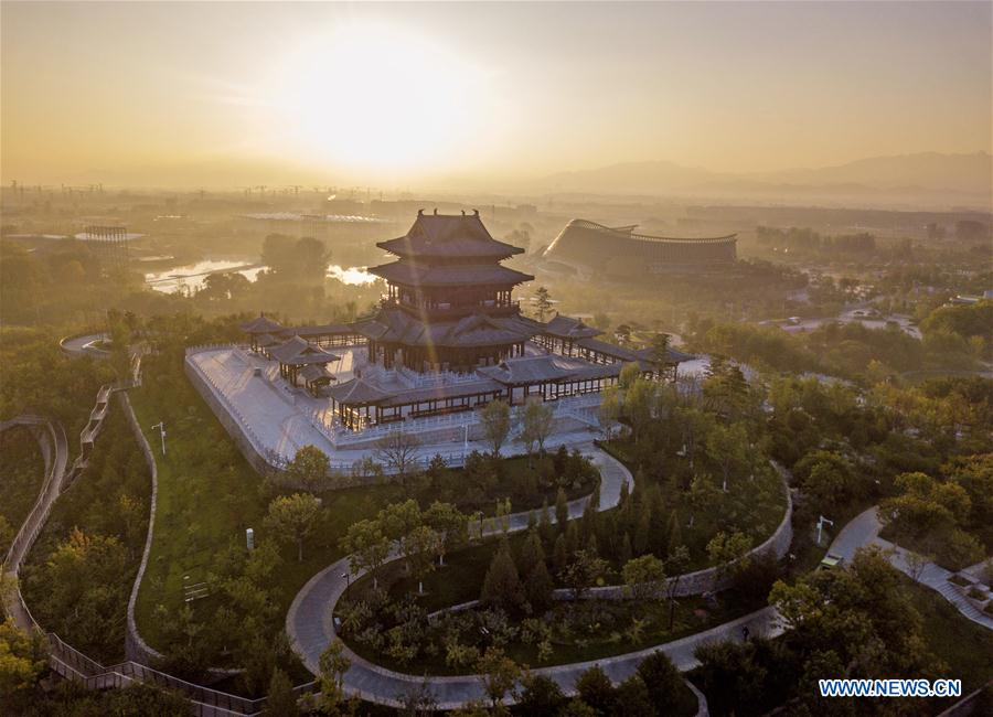 CHINA-BEIJING-HORTICULTURAL EXPO-AERIAL VIEW (CN)