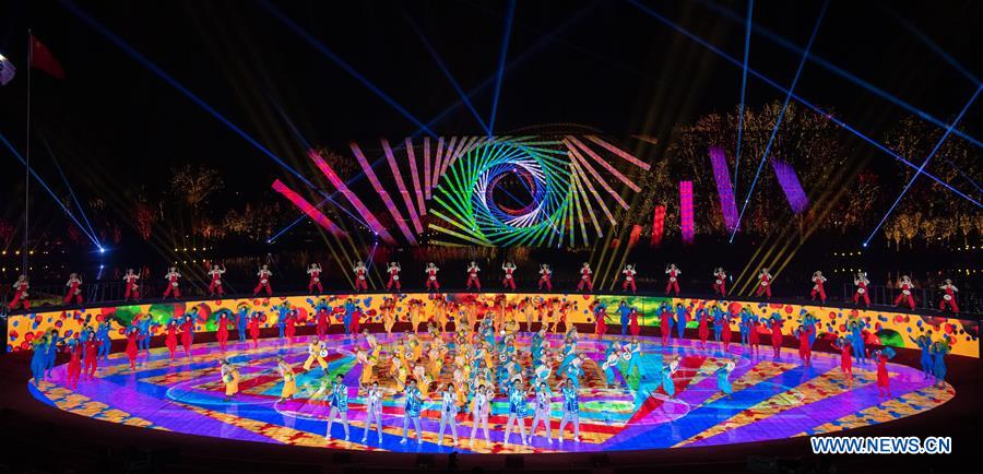 CHINA-BEIJING-HORTICULTURAL EXPO-CLOSING CEREMONY (CN)