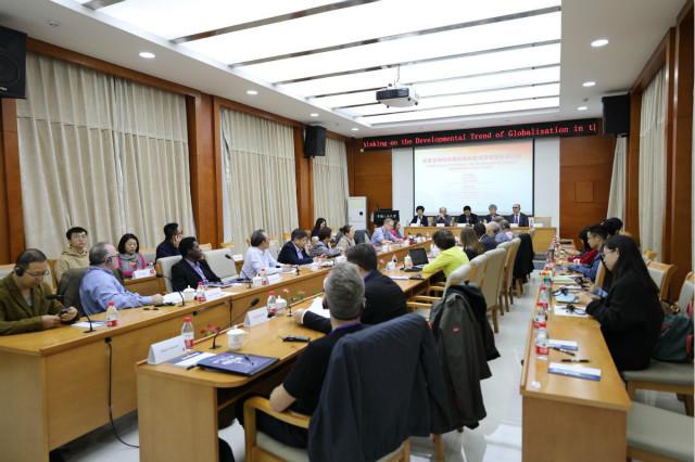 """""""未来全球化发展趋势的哲学思考""""国际研讨会在中国人民大学召开"""