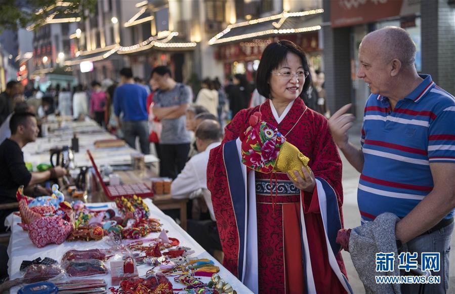 (文化)(6)漢文化旅游節上的漢服嘉年華