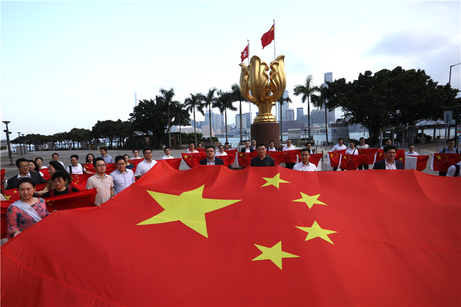 US bill on HK infringes on China's sovereignty