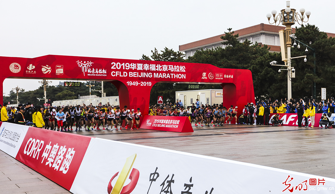 In pics: Highlights of 2019 Beijing Marathon