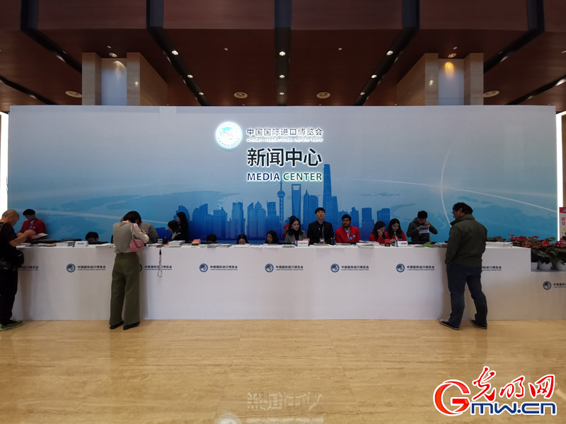 In pics: 2nd China International Import Expo Media Center