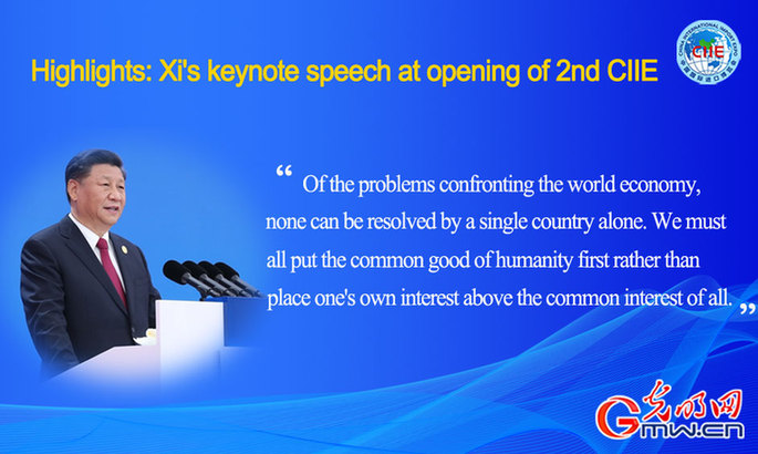 Highlights: Xi's keynote speech at opening of 2nd CIIE