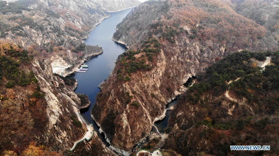 CHINA-SHANDONG-GEOPARK (CN)