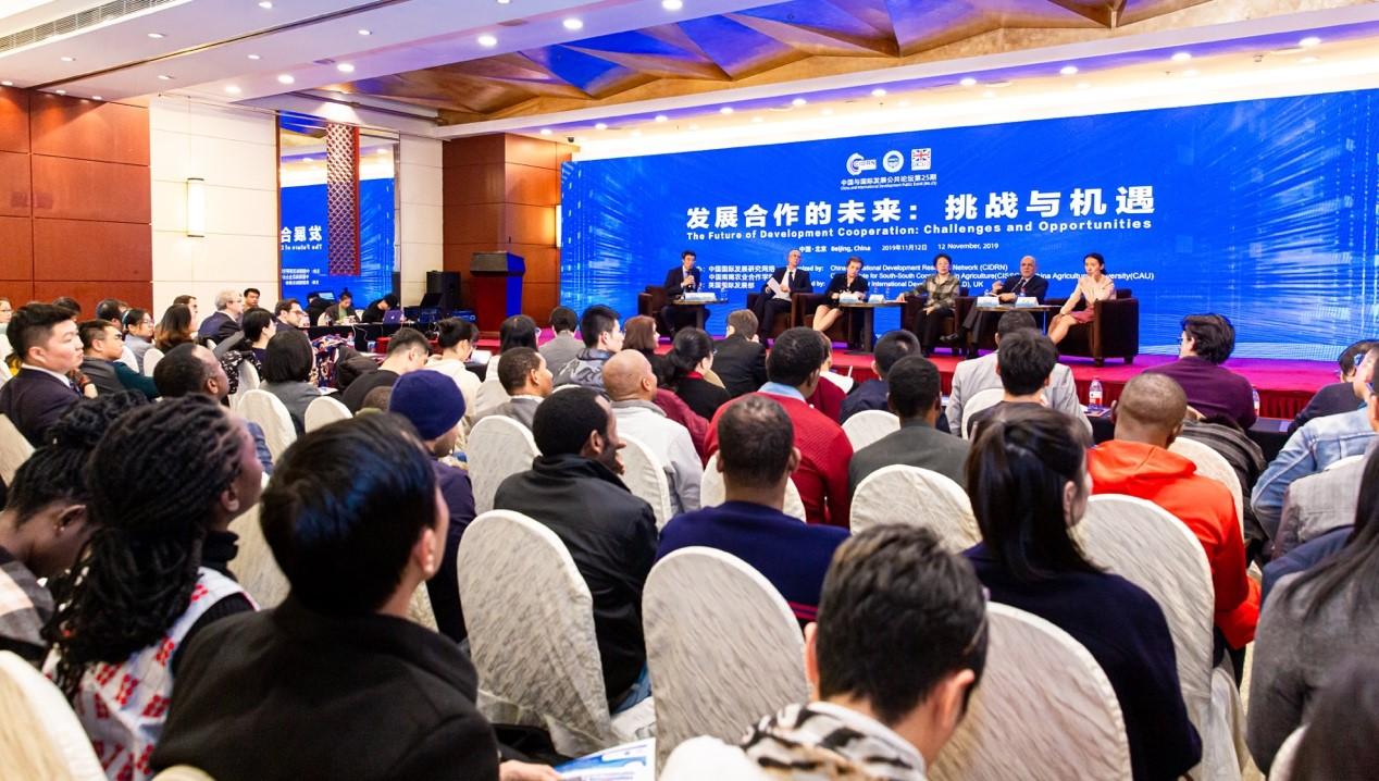 中国能够为应对全球发展合作挑战提供什么?
