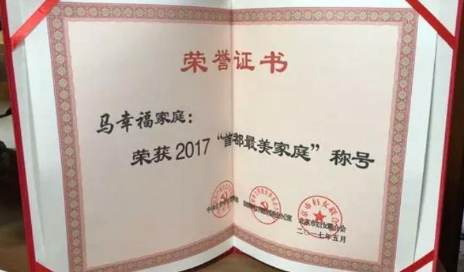 清华拿博士、北京建园子——伊朗孪生兄弟的绽放之旅
