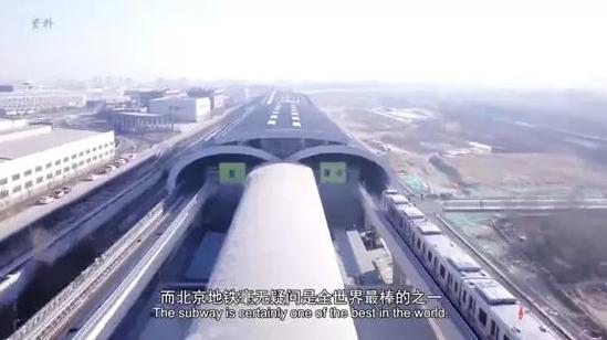 """""""威廉老爷""""的北京印象"""