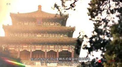 老布在北京
