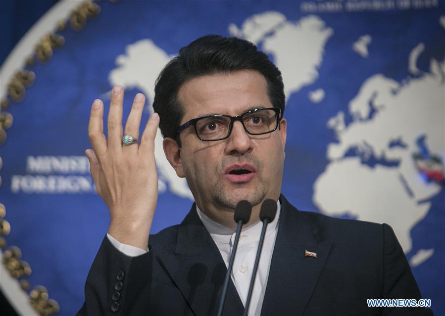Iran blames U.S. for