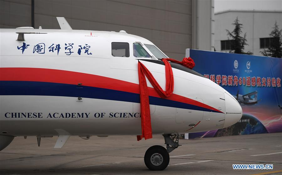 China-made detecting aircraft for remote sensing delivered