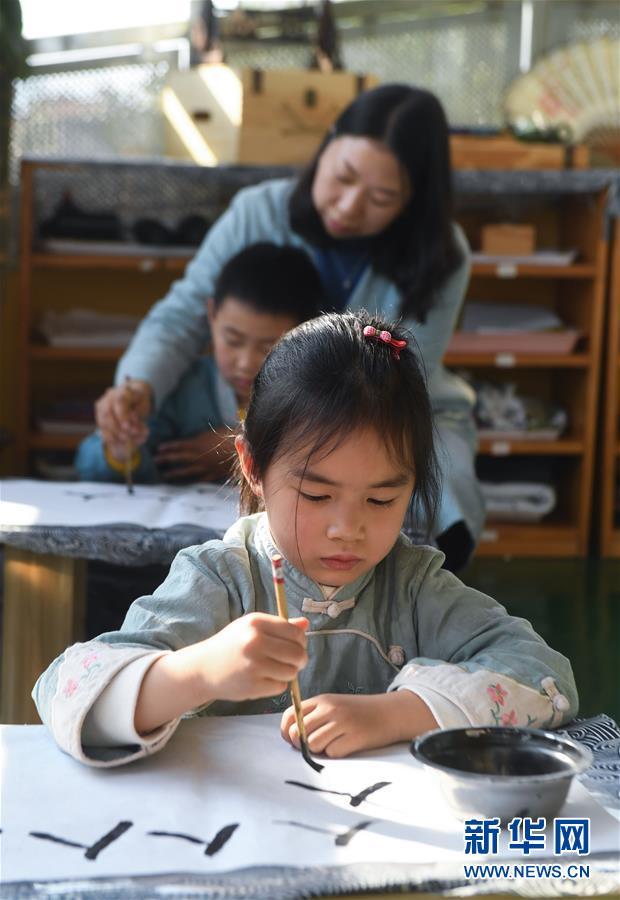 """(教育)(4)幼儿园里的""""国学课堂"""""""