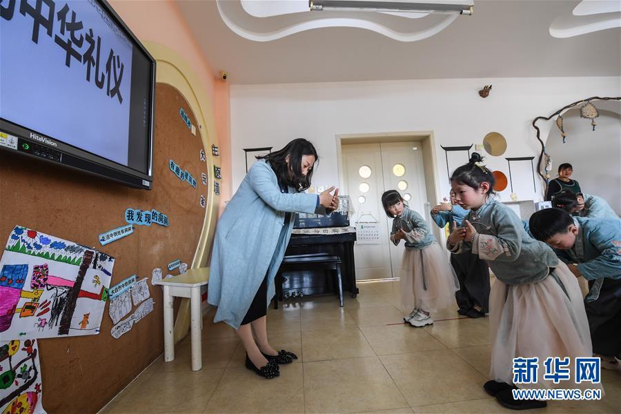 """(教育)(1)幼兒園里的""""國學課堂"""""""