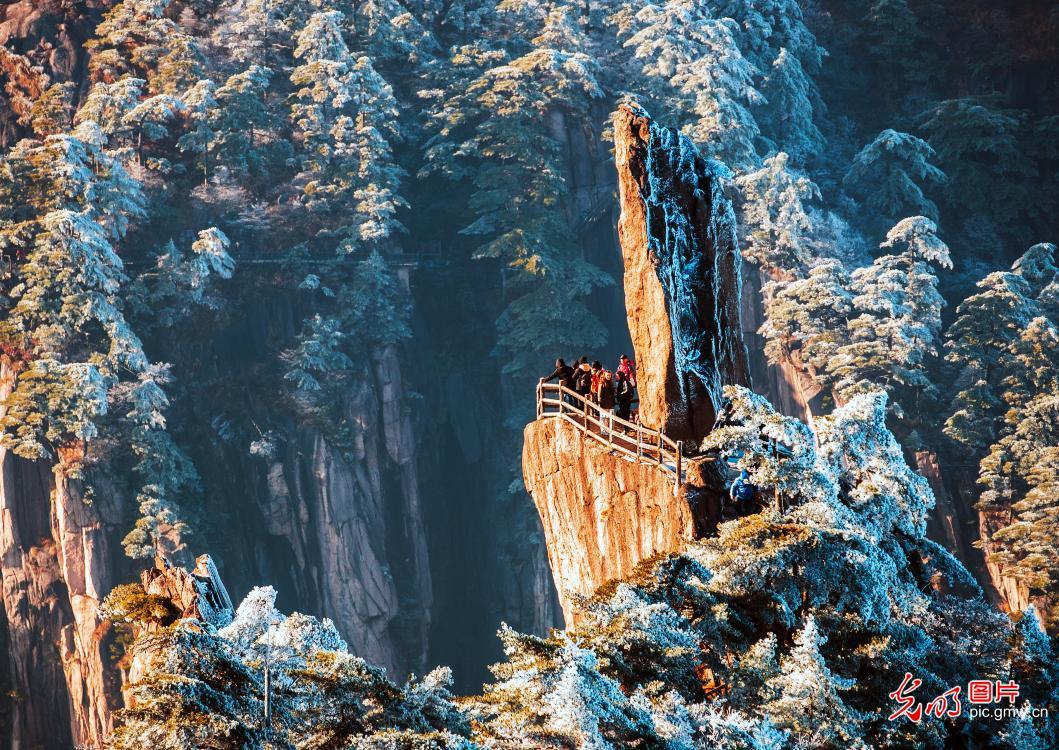 Snow scenery of Huangshan Mountain, E China's Anhui