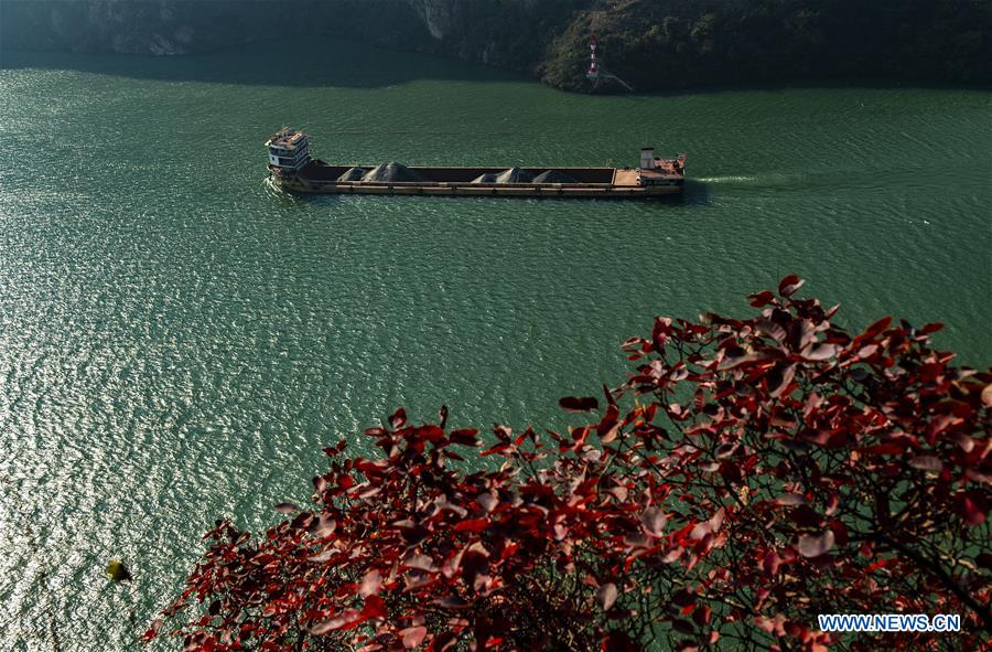 #CHINA-HUBEI-ZIGUI-THREE GORGES-SCENERY (CN)