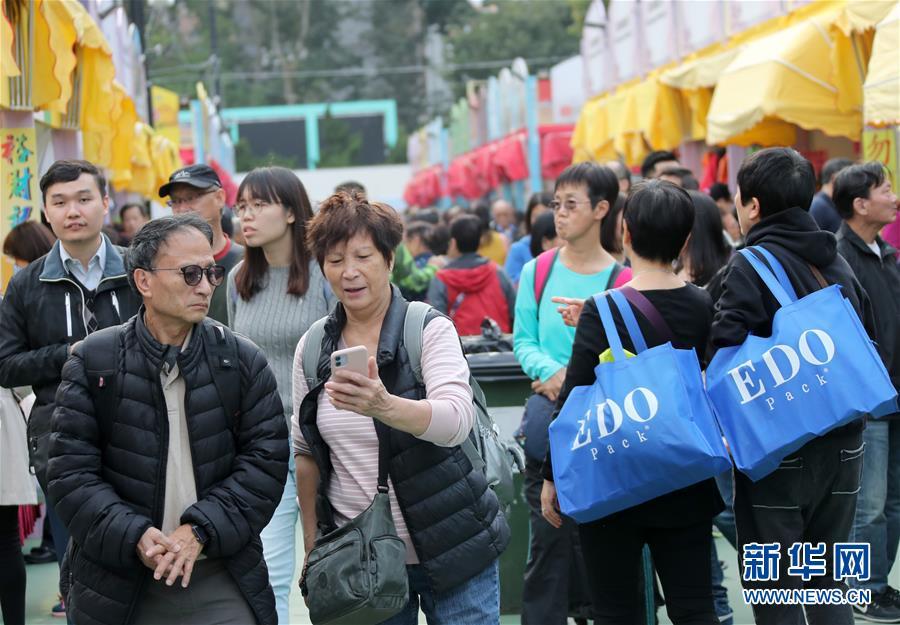 《2019中国经济社会发展形势与对策》丛书出版