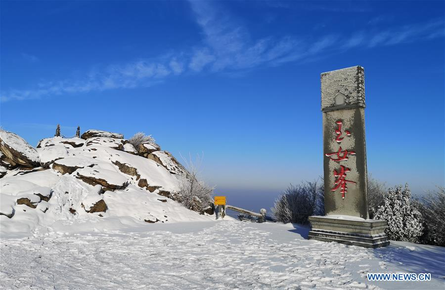 Snow scenery at Yu'nyu Peak in Huaguo Mountain scenic area