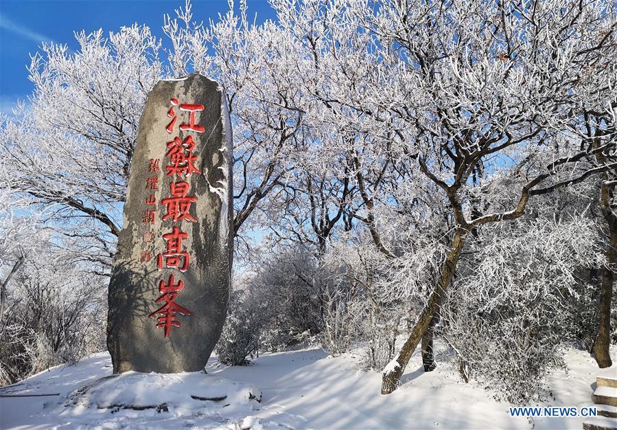 #CHINA-JIANGSU-LIANYUNGANG-HUAGUO MOUNTAIN-SCENERY(CN)