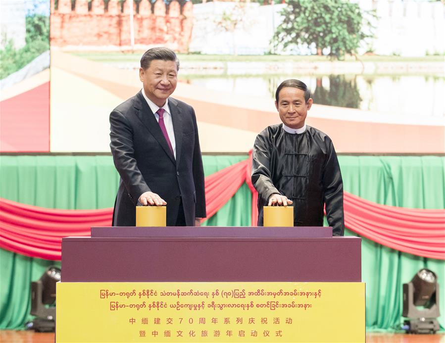 Xi's Myanmar visit promotes building of community with shared future