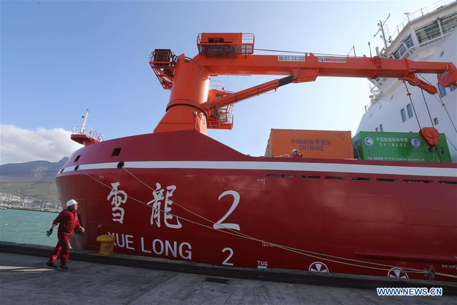 (EyesonSci)CHINA-XUELONG 2-ANTARCTIC EXPEDITION
