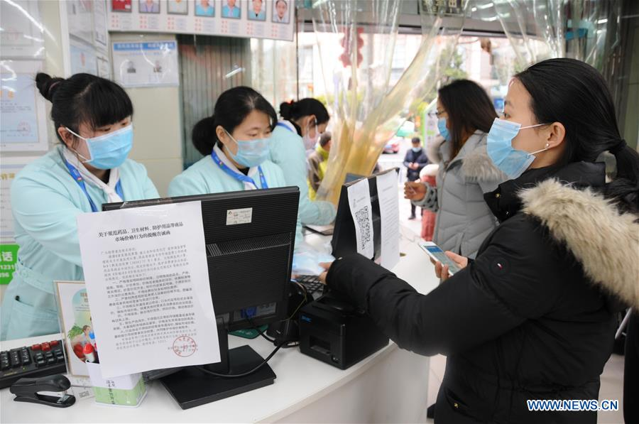CHINA-GUIZHOU-GUIYANG-PROTECTIVE MASK-SUPPLY (CN)