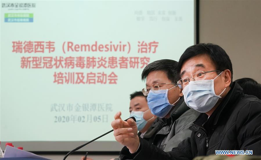 CHINA-HUBEI-WUHAN-ANTIVIRAL DRUG-REMDESIVIR-CONFERENCE (CN)