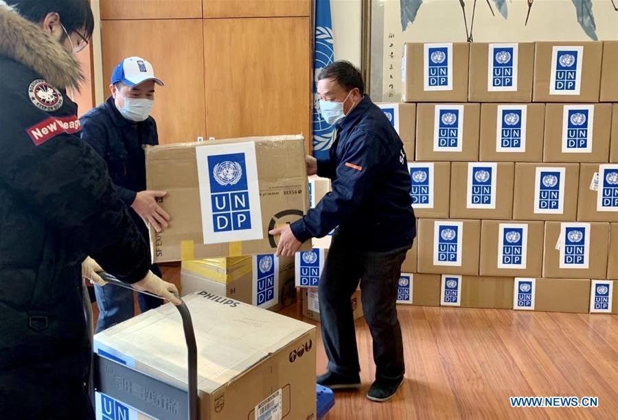 CHINA-BEIJING-UNDP-AID (CN)