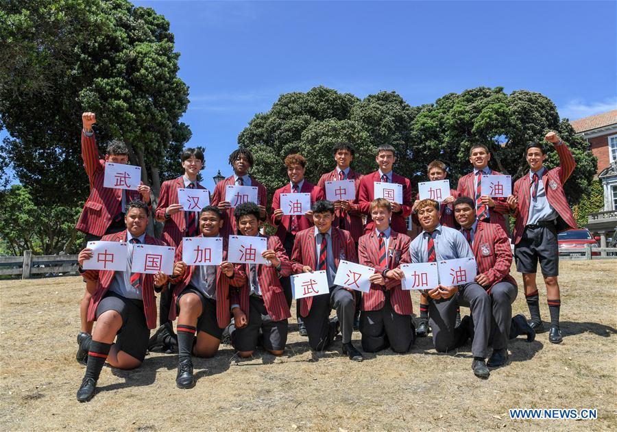 NEW ZEALAND-WELLINGTON-STUDENTS-NCP-HAKA
