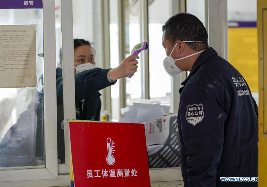 CHINA-CHONGQING-NCP-PRODUCTION RESUMPTION-PREPARATION (CN)