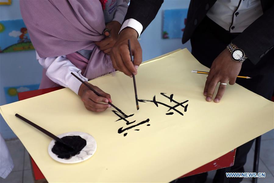YEMEN-SANAA-CHINESE LANGUAGE-LEARNING