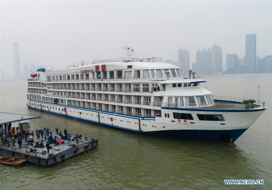 CHINA-WUHAN-CRUISE SHIP-NCP-MEDICAL STAFF (CN)