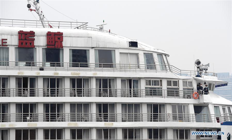 CHINA-WUHAN-CRUISE SHIP-NCP-MEDICAL STAFF (CN)