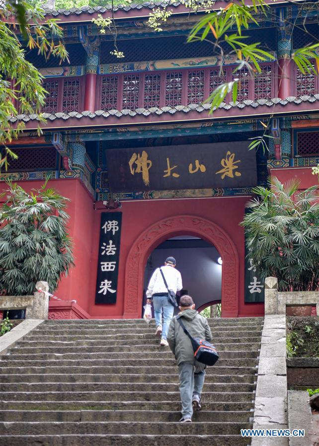 CHINA-SICHUAN-LESHAN-GIANT BUDDHA-REOPEN (CN)