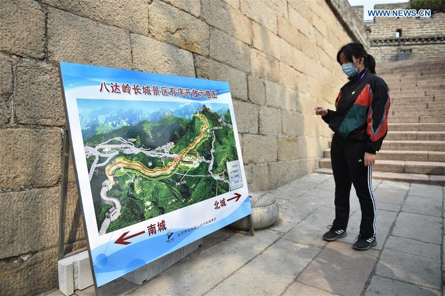 CHINA-BEIJING-BADALING-GREAT WALL-PARTLY REOPEN (CN)