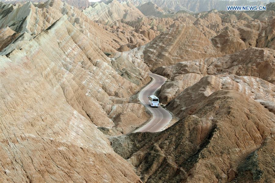 CHINA-GANSU-ZHANGYE-DANXIA LANDFORM-REOPEN(CN)
