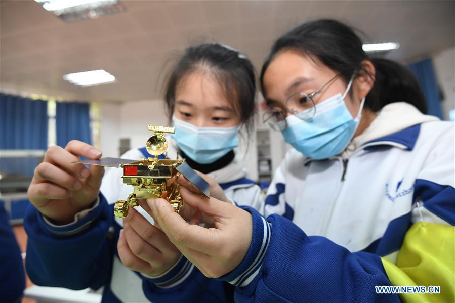 #CHINA-GUIZHOU-SPACE DAY (CN)