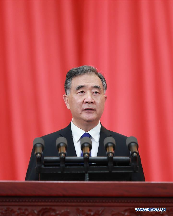 (TWO SESSIONS)CHINA-BEIJING-CPPCC-WANG YANG-WORK REPORT (CN)