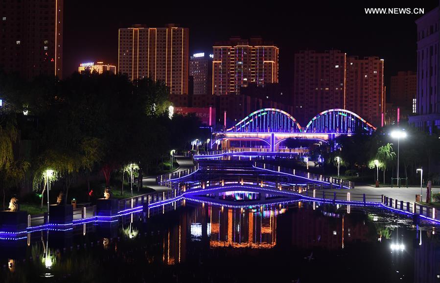 CHINA-XINJIANG-HOTAN-NEW LOOK (CN)