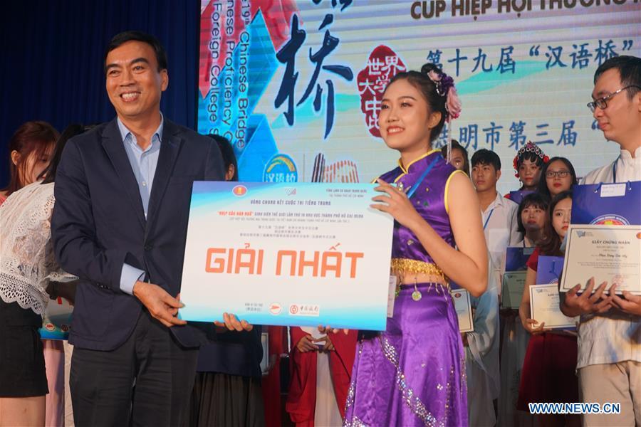 VIETNAM-HO CHI MINH CITY-19TH CHINESE BRIDGE