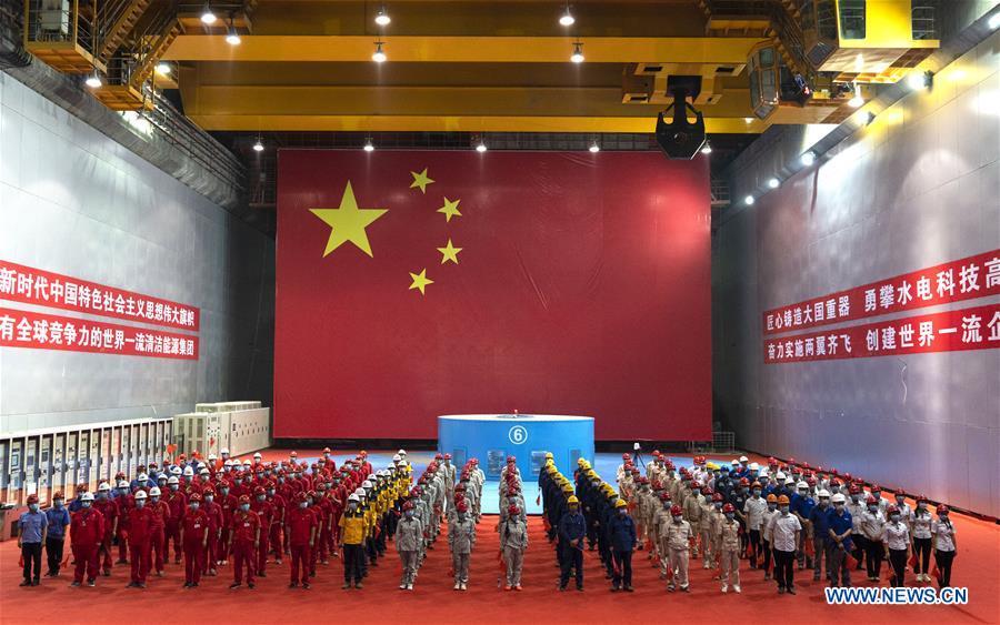 CHINA-WUDONGDE HYDROPOWER STATION-OPERATION (CN)