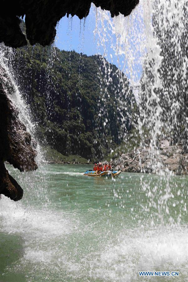 #CHINA-HUNAN-SUMMER-DRIFTING (CN)
